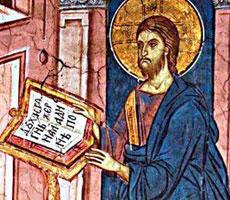 Comentario al Evangelio — Domingo 21º del Tiempo Ordinario - Señor, ¿a quién iremos?